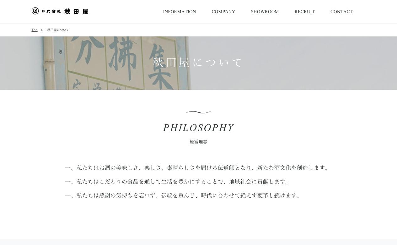 blog-ma-E-02