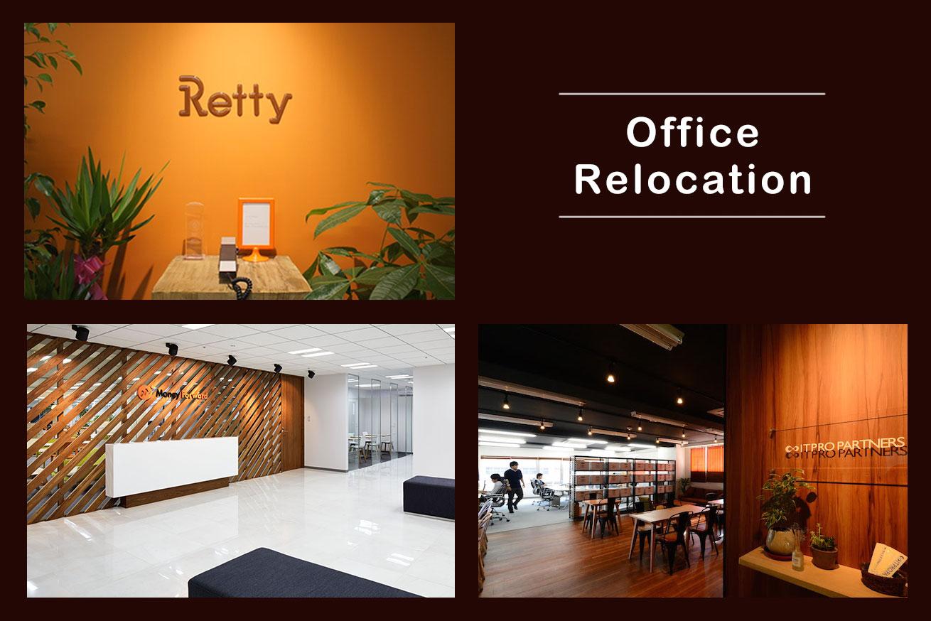 注目企業のオフィス移転担当者に聞いてみた!プロジェクトに参加して困ったこととは?