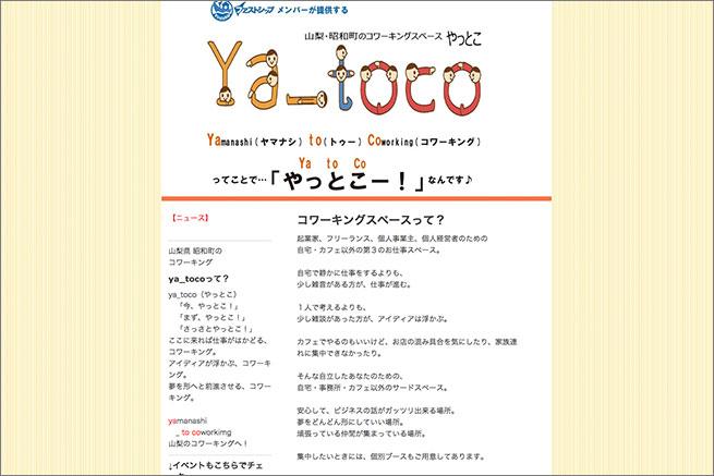yatoco