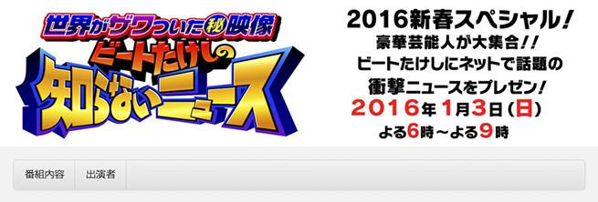 スクリーンショット 2015-12-29 1.52.54