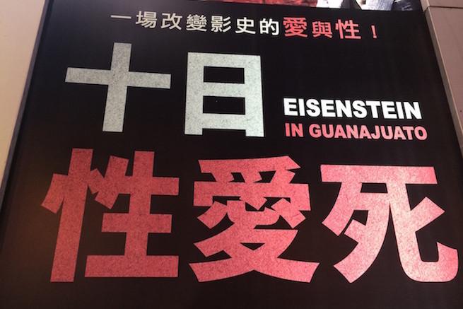 218641台湾で出会ったへんてこな日本語・漢字たちのアイキャッチ
