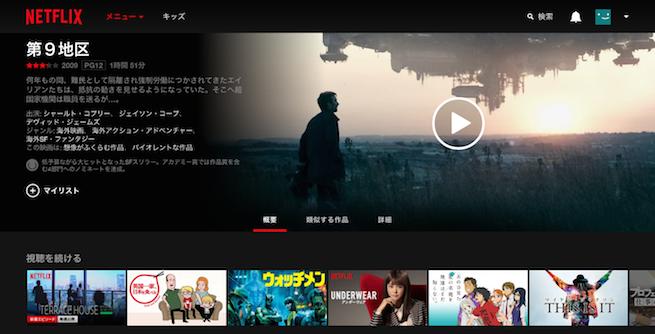 Netflix_004