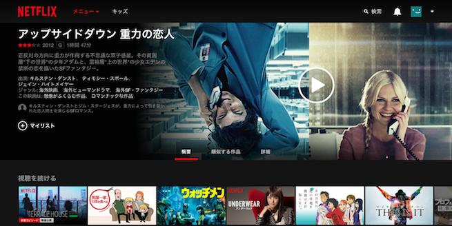 Netflix_02