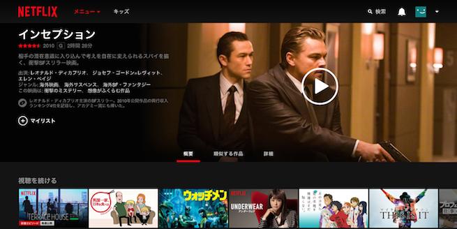 Netflix_04