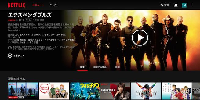 Netflix_05