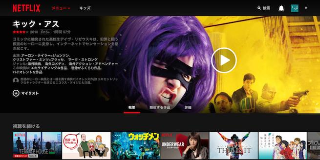 Netflix_06