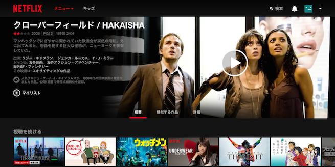 Netflix_07