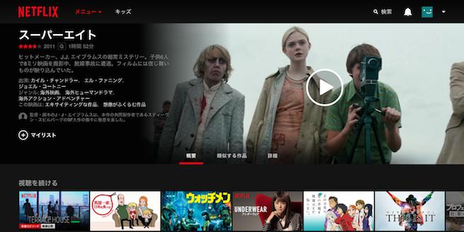 Netflix_08