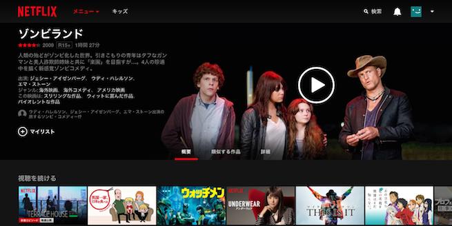 Netflix_11