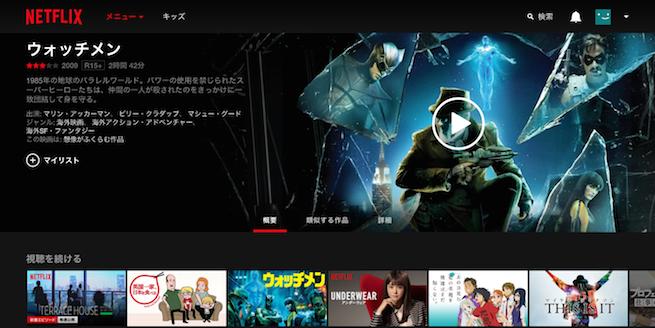 Netflix_21