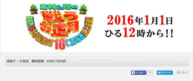 スクリーンショット 2015-12-29 1.50.14