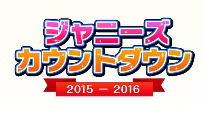 スクリーンショット 2015-12-29 1.54.58