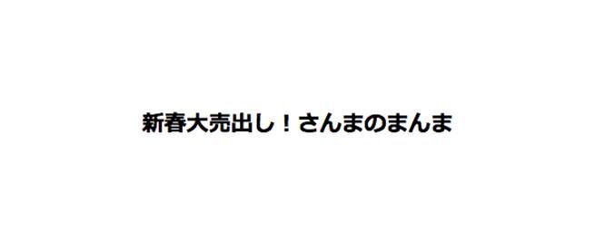 スクリーンショット 2015-12-29 1.51.05