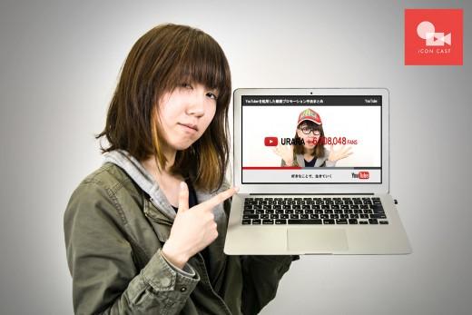 【広告担当者必見!】YouTuberを起用した動画プロモーション手法まとめ(インタビューあり)のアイキャッチ