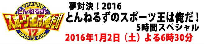 スクリーンショット 2015-12-29 1.58.19