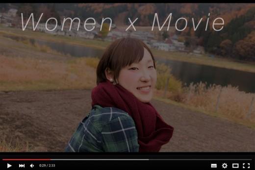 地域プロモーション×動画!女性を起用した面白いWeb動画マーケティングを集めてみたのアイキャッチ