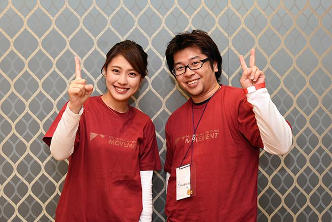 Movable Typeカンファレンス「MTDDC Meetup Tokyo 2015」に登壇してきました