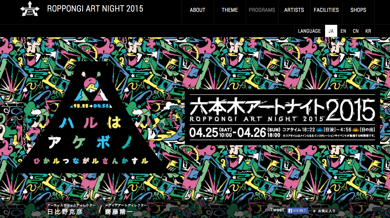 r_art_night
