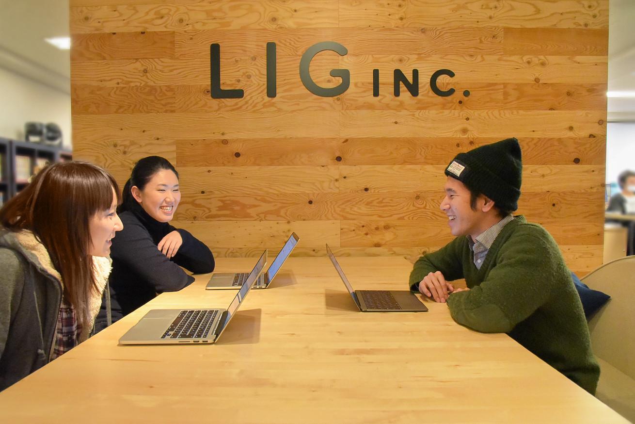 Webフォントの実装が当たり前になる時代は来るのだろうか?LIGのデザイナーにインタビューしてみた