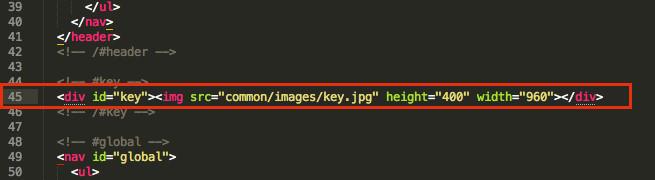 画像やリンクのパスを補完するプラグイン AutoFileName