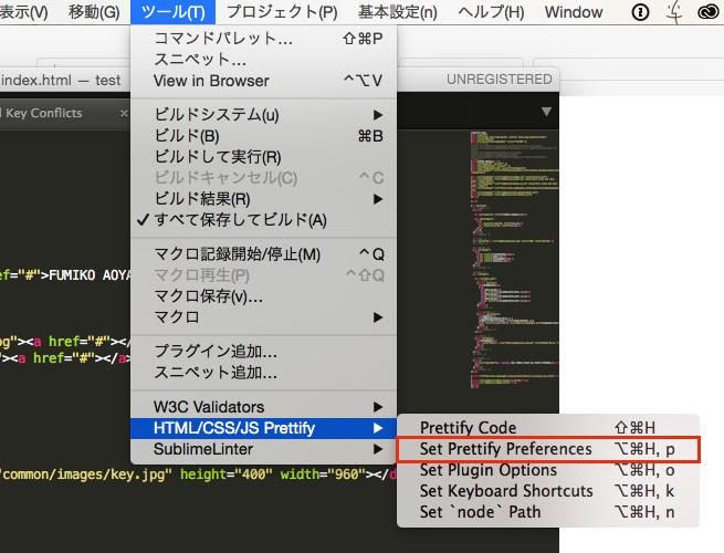 ソースをきれいに整えられる HTML-CSS-JS Prettify
