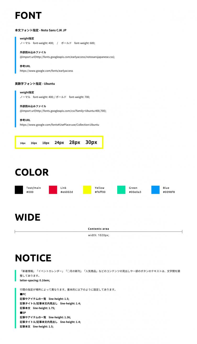 designguide-ponycan