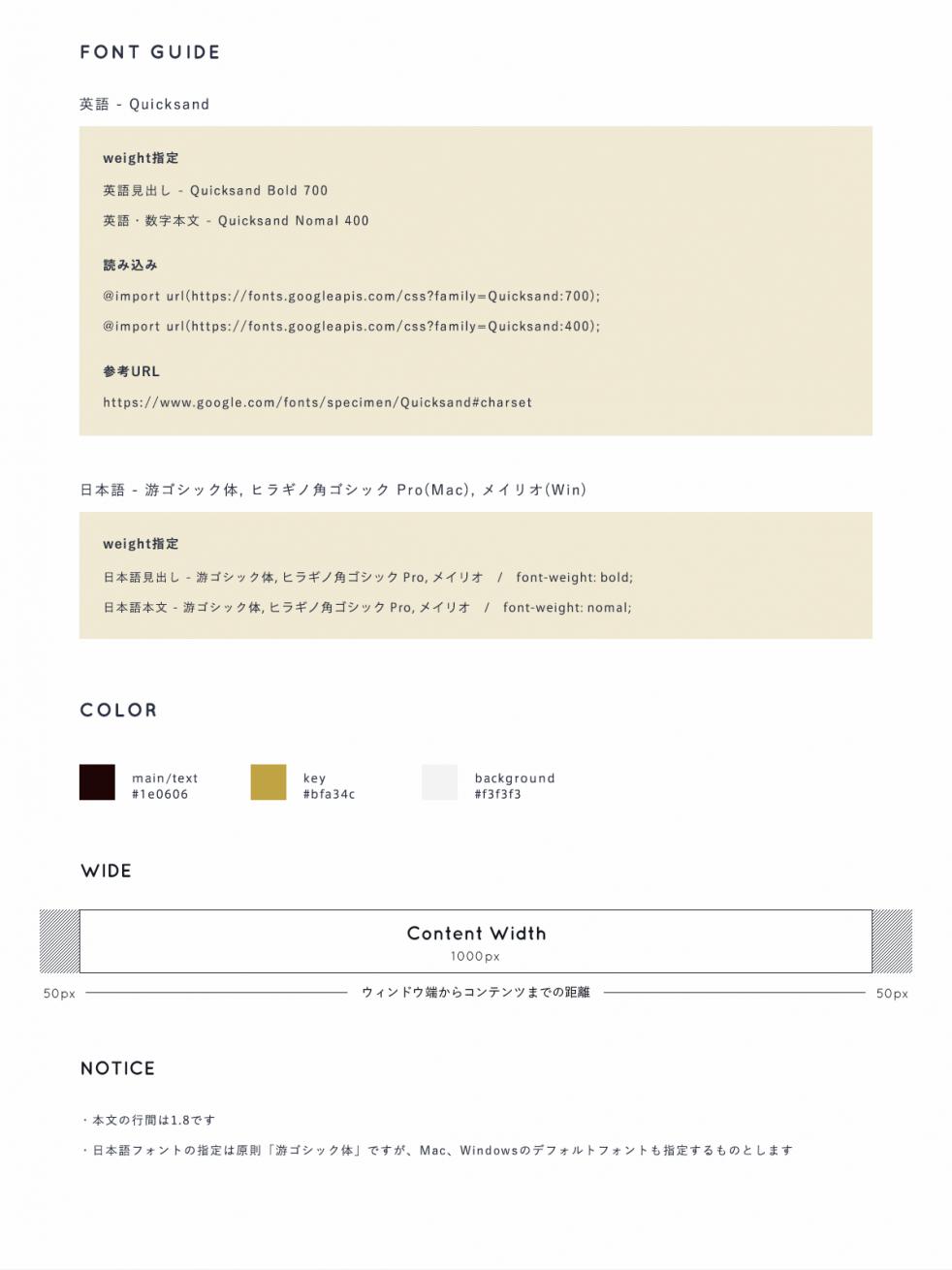 designguide-sample