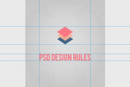 【サンプルPSDデータ配布中!】デザイナーとフロントエンドにちょっと優しい「PSDルール」を考えてみたのアイキャッチ