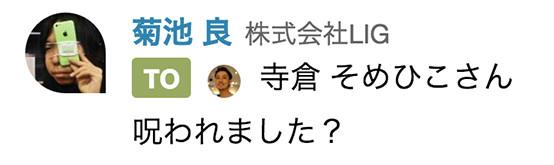ico_c