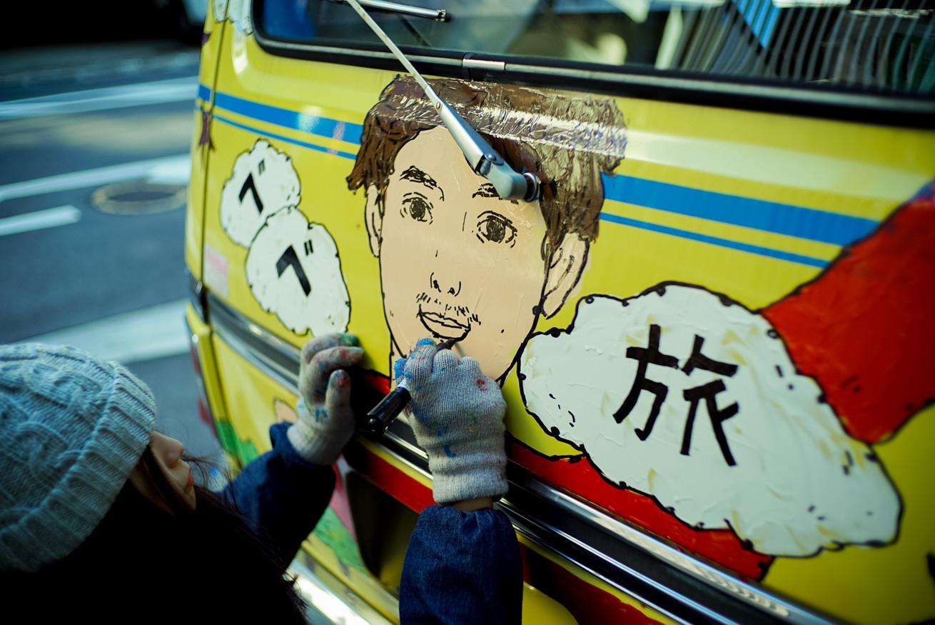 40年前の日産キャラバンに乗って、いざ日本一周の旅へ。