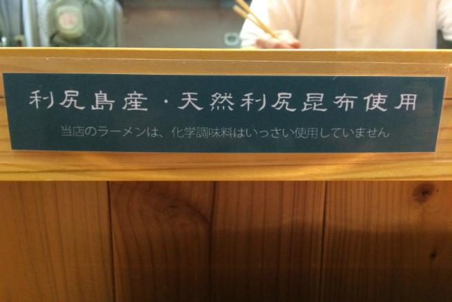 yosuke7-3