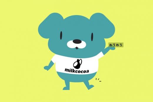 Parse.com終了したけど実際どうなの?MilkcocoaとLambdaでサーバーレスなサービスを作ってみてわかったことのアイキャッチ