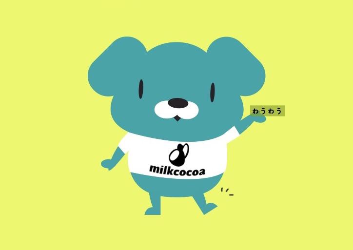 236499Parse.com終了したけど実際どうなの?MilkcocoaとLambdaでサーバーレスなサービスを作ってみてわかったことのアイキャッチ