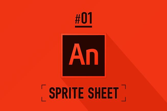 242318「Adobe Animate CC」を使ったスプライトシートの書き出し方とはのアイキャッチ