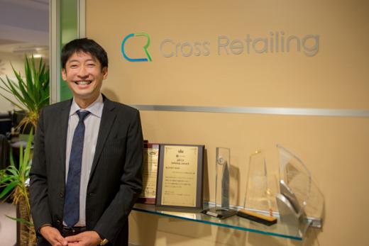日本の投資家を育成して経済的自由人を増やす| クロスリテイリングのアイキャッチ