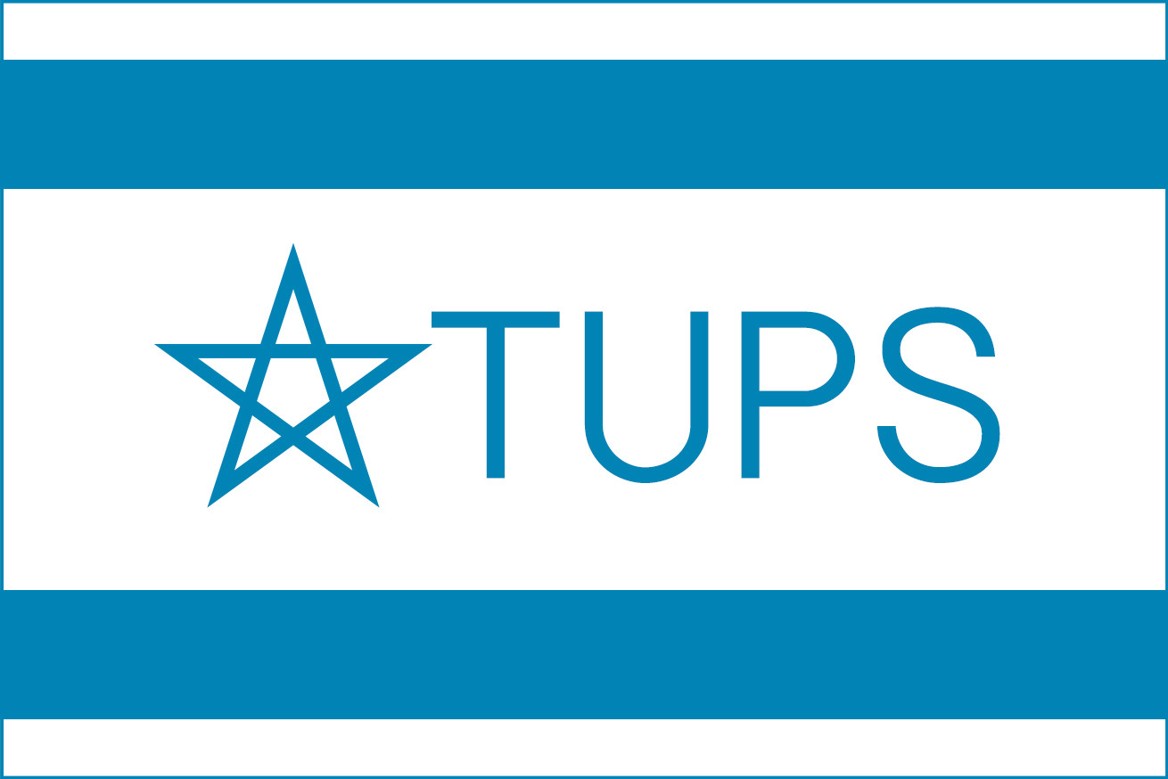 柔軟な発想で世の中の課題を解決!イスラエルのスタートアップのアイデア5選