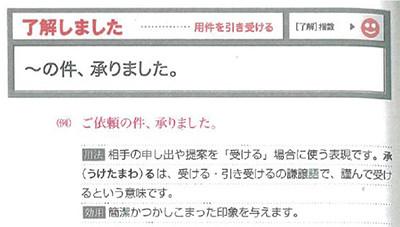 mail_c