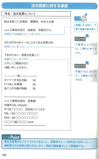 mail_f