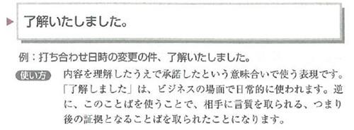 mail_g