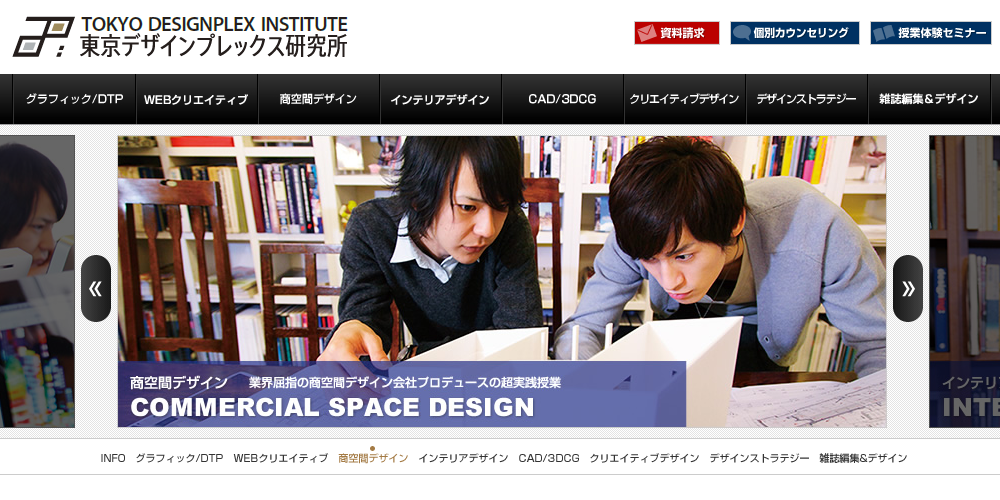 tokyodesign