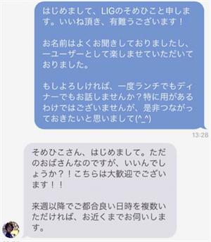 yenta_etomiho3