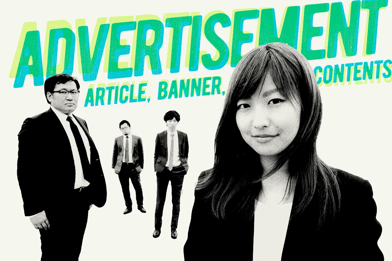 【成功事例と効果】LIGの記事広告・バナー広告・コンテンツ制作などの実績紹介