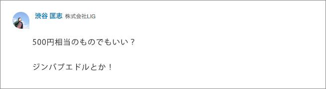 chatwork3
