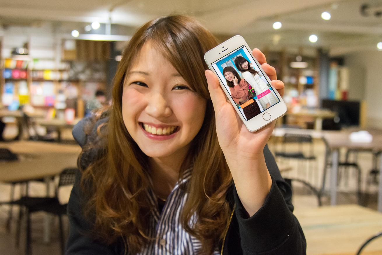 247506初心者が1日で恋愛ゲームアプリを開発してみたのアイキャッチ