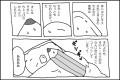『南くんの恋人』の漫画原作はエロ悲しいのアイキャッチ