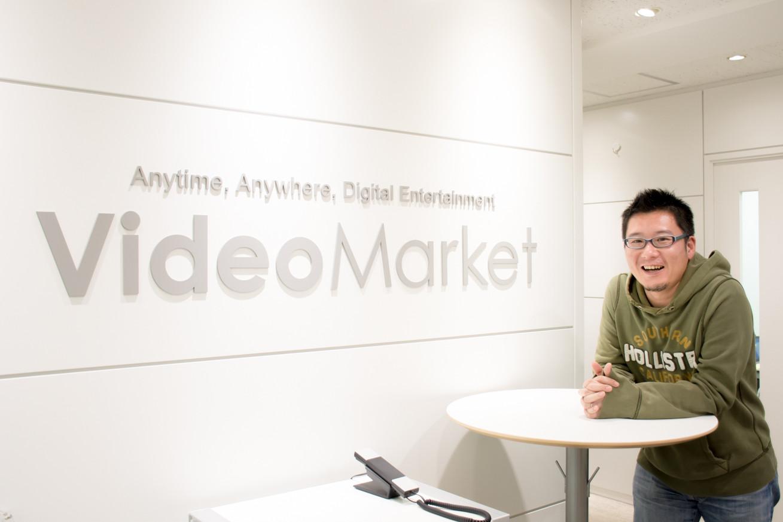 261712欲しい人は「いずれ起業して辞めるつもりの人」。競争が激化する動画市場で次のステージへいきたい|ビデオマーケットのアイキャッチ