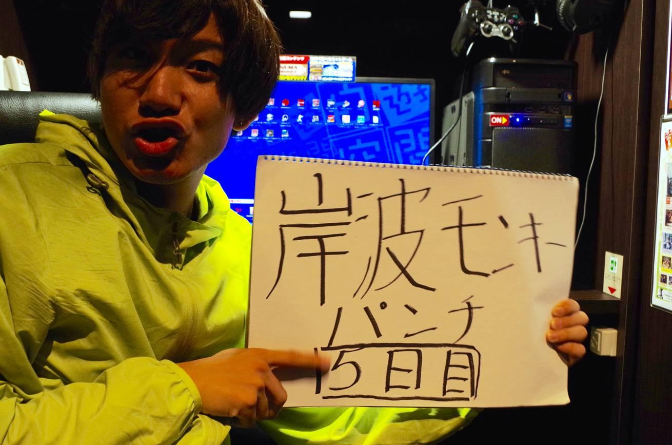 271815東京を出て5日目、ついにヒッチハイクで九州まで来ました!のアイキャッチ