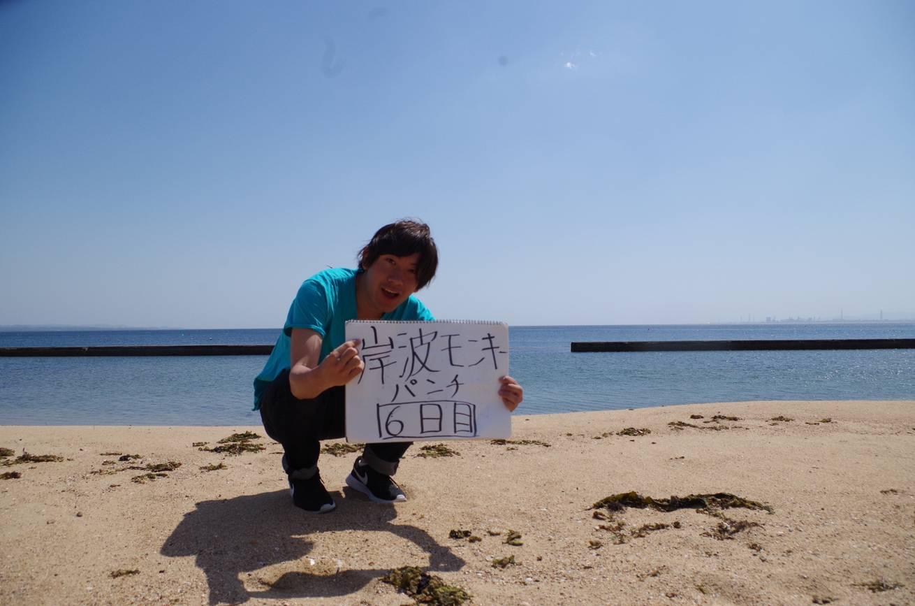 272098日本一周中のべべさんを、ついに別府温泉で捕まえることができました。のアイキャッチ