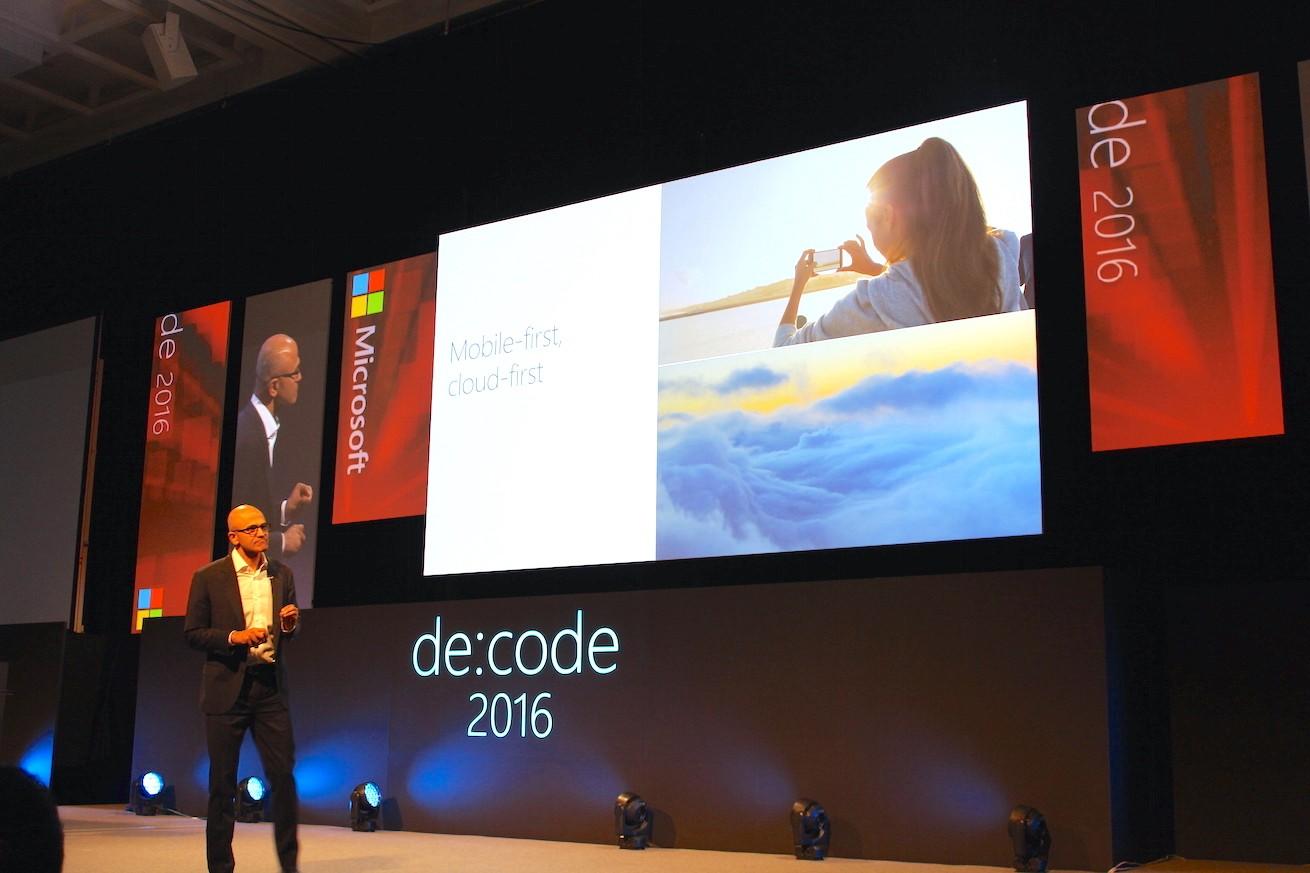 278918今、Microsoftがアツい!?エンジニア向けイベントde:code2016に行ってみたのアイキャッチ