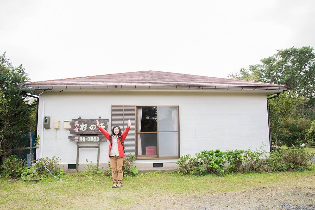 """「自分の心に正直に生きたかった」屋久島に移住したアラサー女子が再生に挑む、民宿""""すぎのこ""""とは?のアイキャッチ"""